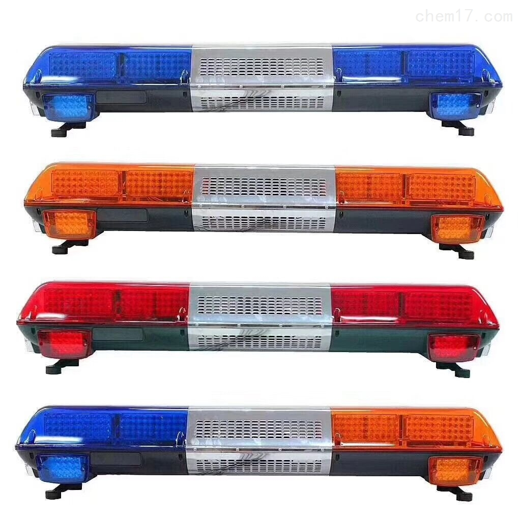 卡车警示灯  开道喊话灯具