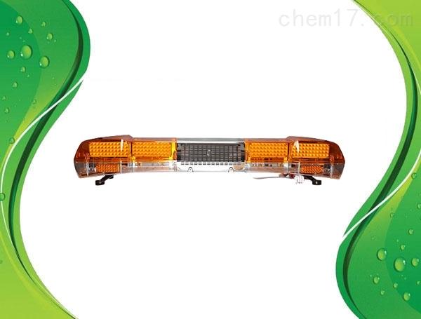 长排警示灯  1.88米大卡车长条灯