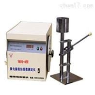 YHLR煤矿化验设备煤质分析化验设备代理