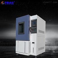YH-KS-150WB高低温线性快速温变测试箱公司