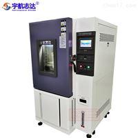 铝电池纽/扣电池测试高低温试验箱公司