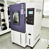 高低温箱|温湿度交变老化测试箱厂家价格
