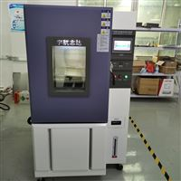 Y-HZ-100Z进口高低温湿热交变测试箱