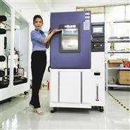 高低溫快速溫變測試老化箱 快溫測試試驗箱