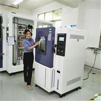高低温湿热试验箱高低温湿热试验箱 低温交变试验机 恒温箱