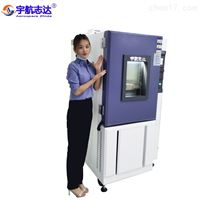 品控高低温测试老化试验箱