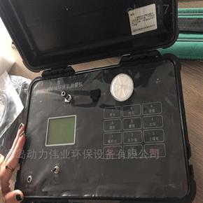FD-216环境氡土壤氡检测仪