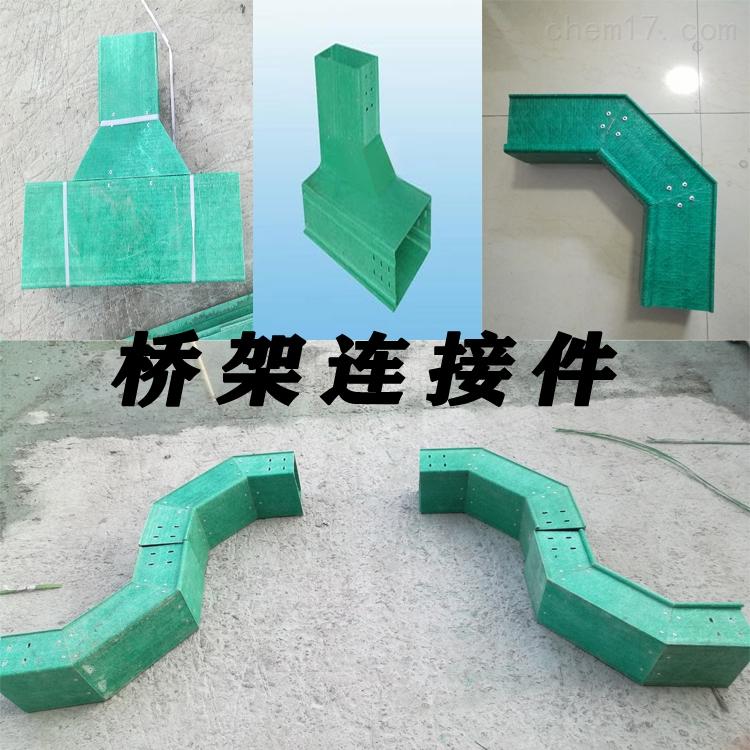 <strong>福建玻璃钢拉挤槽型桥架简介</strong>