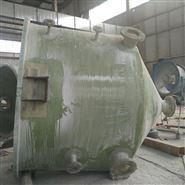 营口玻璃钢储水罐
