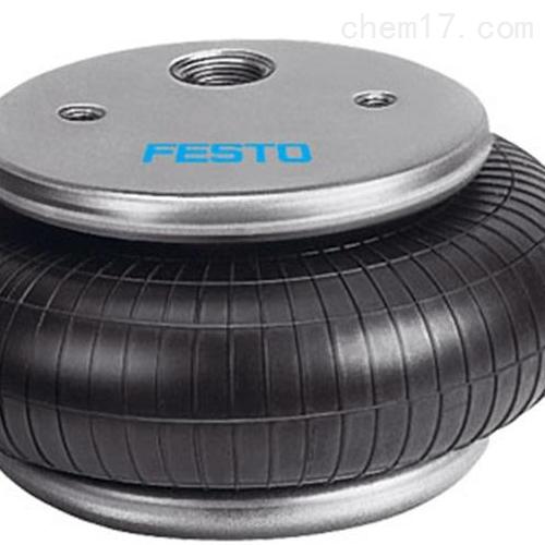 德国FESTO费斯托排气阀 订购
