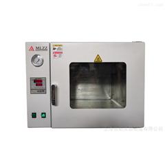 MZK-6050真空幹燥箱招標參數