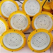 山东低压24v36v防爆灯 仓库用LED防爆吸顶灯
