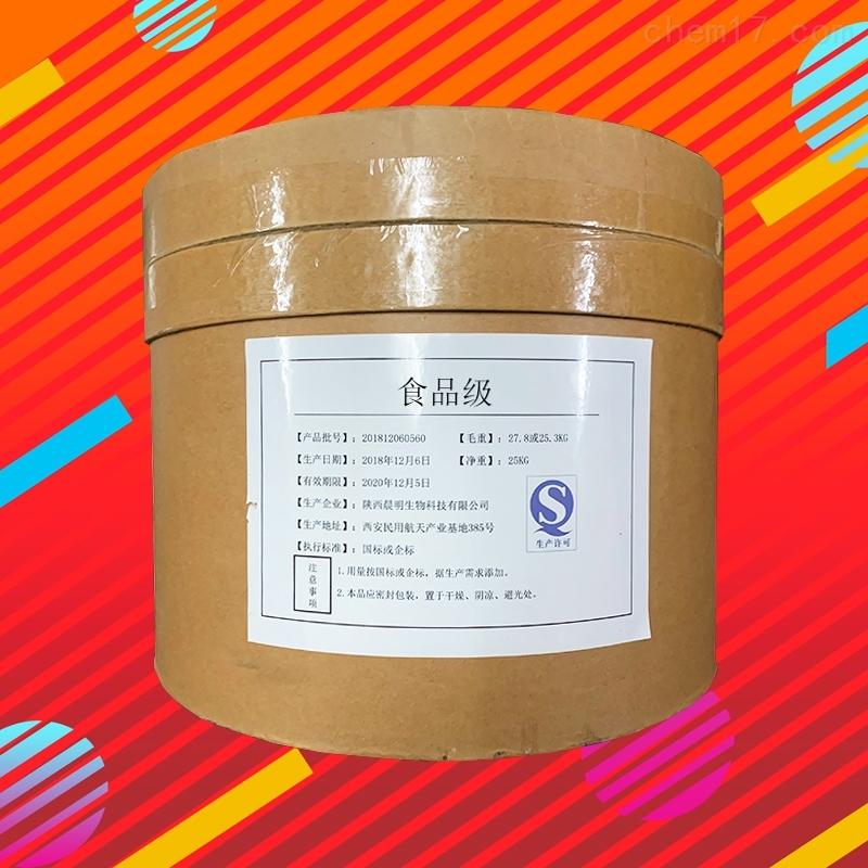 L-脯氨酸生产厂家报价