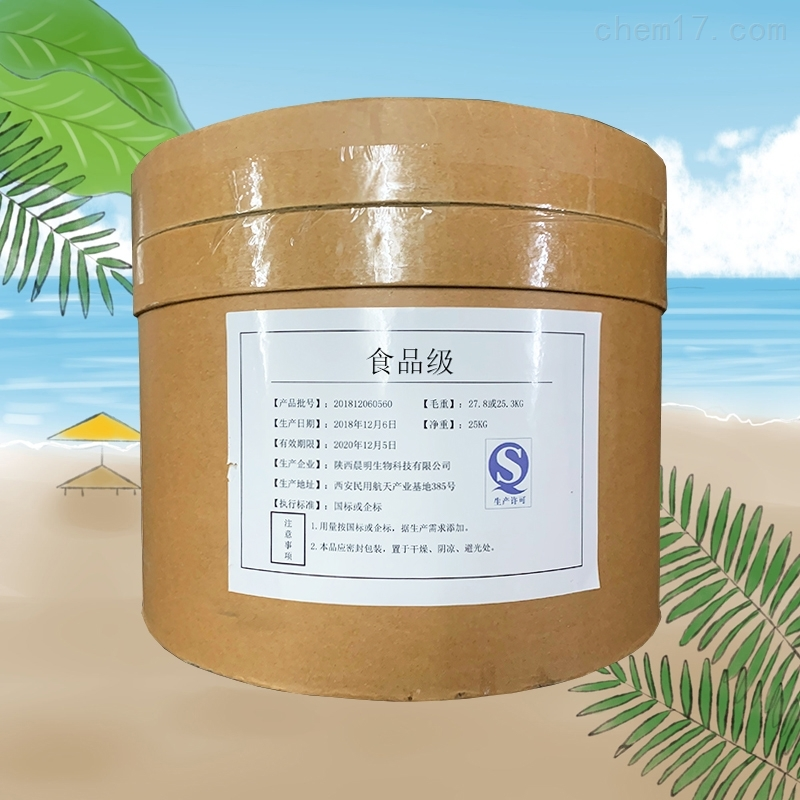 L-异亮氨酸生产厂家报价