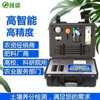 FT--Q8000土壤养分速测仪