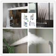 印染厂加湿器,加湿对纺织印染的作用性