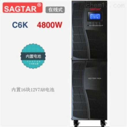 SAGTAR C6K 美国山特UPS电源内置电池
