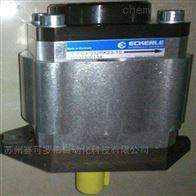 德国艾可勒ECKERLE齿轮泵EIPC3系列