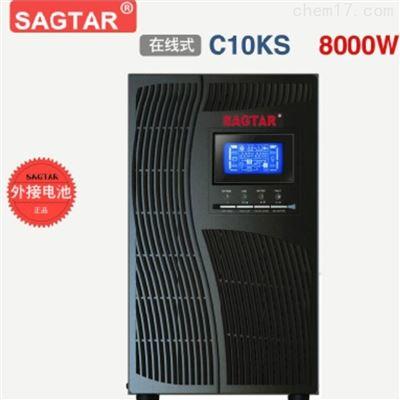 C10K 10KVA/8000WSAGTAR C10K 美国山特UPS电源内置电池
