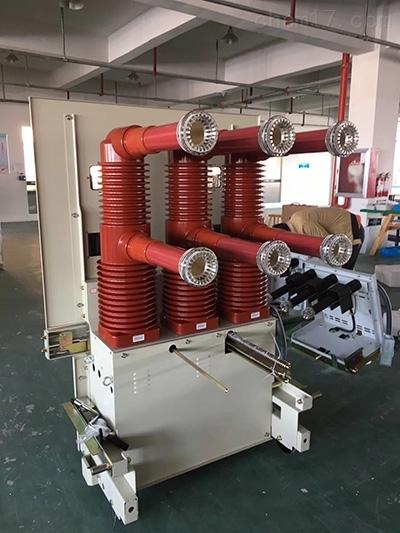 户内高压真空断路器ZN85-40.5KV