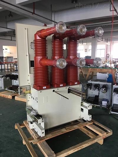 西安ZN85-40.5真空断路器生产厂家