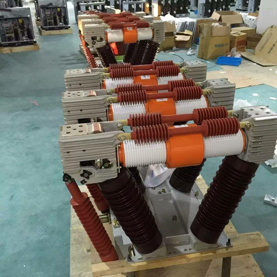 zn85-40.5真空断路器厂家