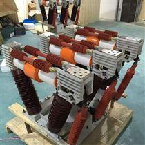 35kv高壓櫃用斷路器型號