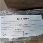 NUMATICS减压阀P22B-G04AG