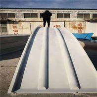 可定制广西玻璃钢污水池拱形盖板