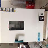 YSGW-9240A高溫老化箱
