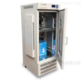MGC-150人工气候箱