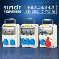 合肥户外防水插座箱价格