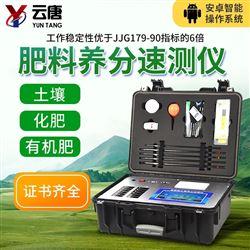 YT-TR04测土配方施肥设备价格