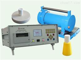 HD2003活性炭吸附测氡仪器