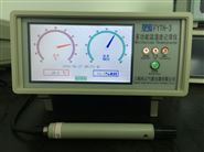 FYTH-3多功能数显温湿记录仪,温湿度计