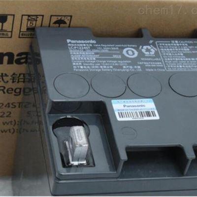 LC-P1228ST 12v28AH松下铅酸免维护蓄电池LC-P1228ST 12v28AH