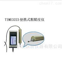TIME3223便携式粗糙度仪