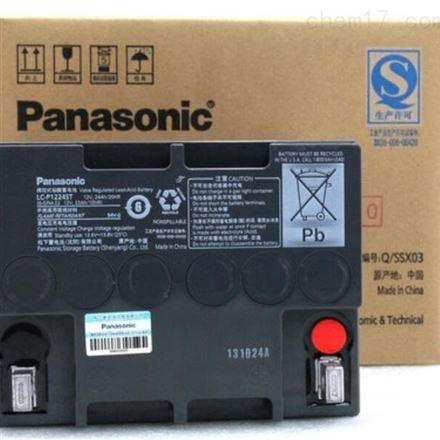 松下铅酸免维护蓄电池LC-P1242ST 12v42AH