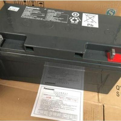 LC-P1275ST 12v75AH松下铅酸免维护蓄电池LC-P1275ST 12v75AH
