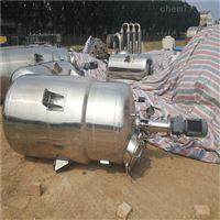 厂商回收二手生物发酵罐