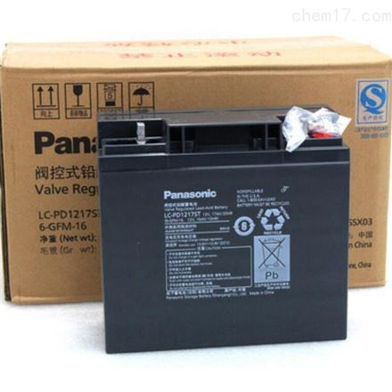 松下铅酸免维护蓄电池LC-PD1217ST 12v17AH