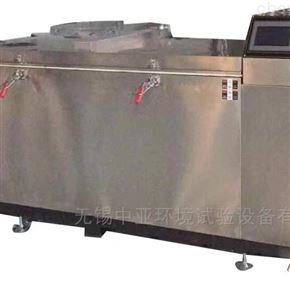 ZY/YDSL-150液氮超低溫深冷箱