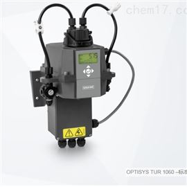 OPTISYS TUR 1060德国科隆KROHNE光学浊度测量系统