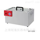 SafeTemp恒温水浴SY-1210/SY-1220/SY-1230