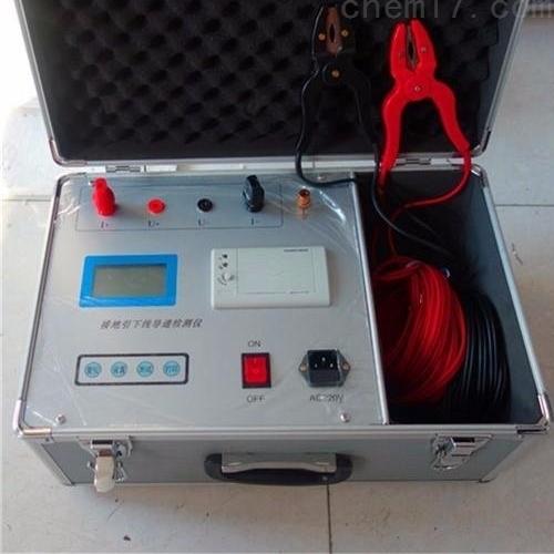 100A接地导通电阻测试仪承装修试四五级资质