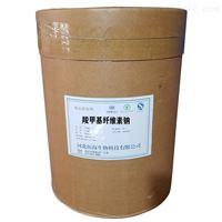 食品添加羧甲基纤维素钠厂家