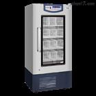 HXC-358药品冷藏箱(4℃血液冰箱)
