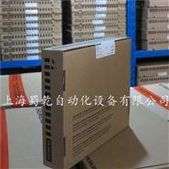 7MB2337-0FX00-3VM1烟气在线连续监测仪