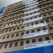 重庆西门子6SL3000-0BE21-6AA0滤波器