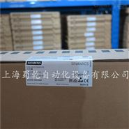 安徽西门子6FC5247-0AA18-0AA0原装电池